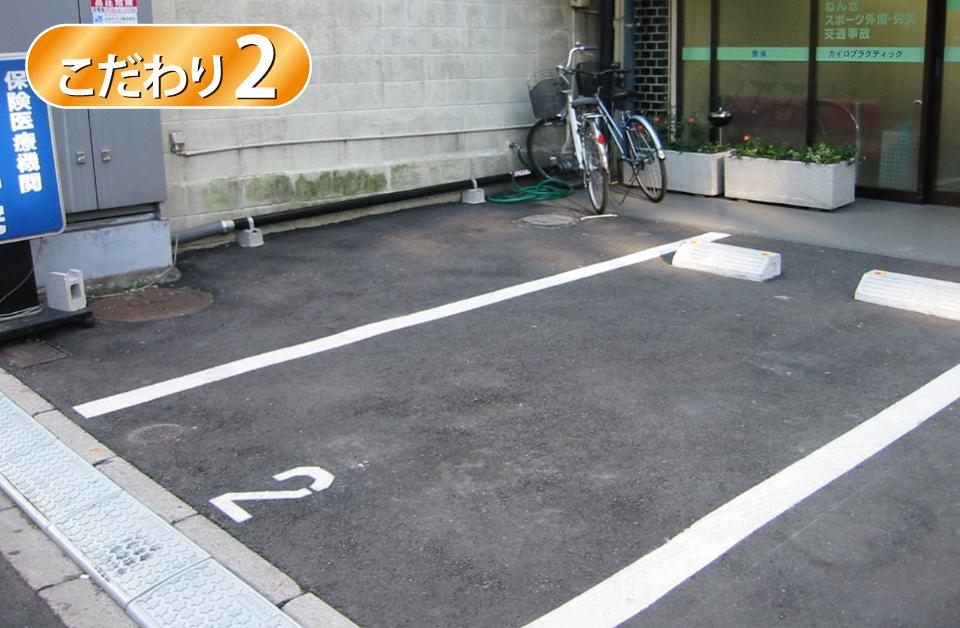 丸ノ内線 中野新橋駅から徒歩1分 駐車場1台完備