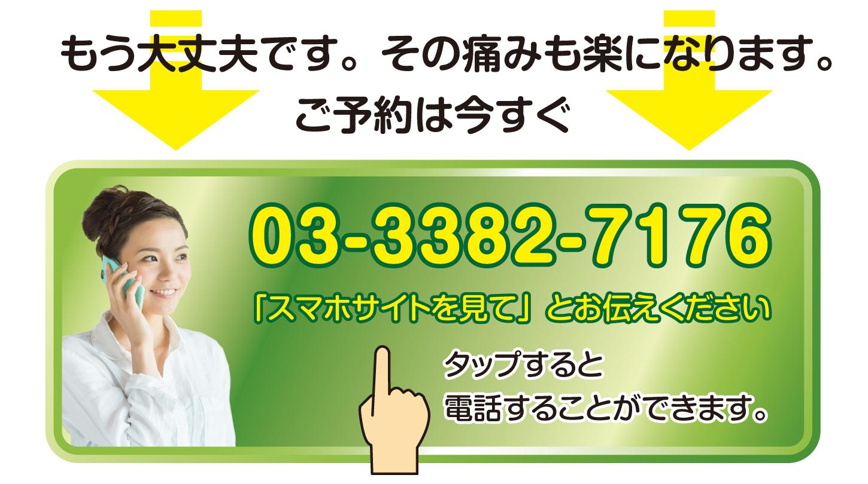 0333827176
